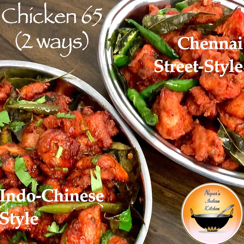 Chicken 65 recipe/Restaurant Style Chicken 65 recipe/Chennai style chicken 65/IndoChinese chicken 65