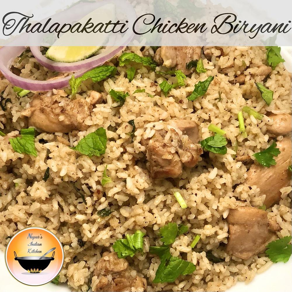 Thalapakatti chicken biryani/Dindigul thalapakatti chicken biryani/Thalapakatti biryani recipe