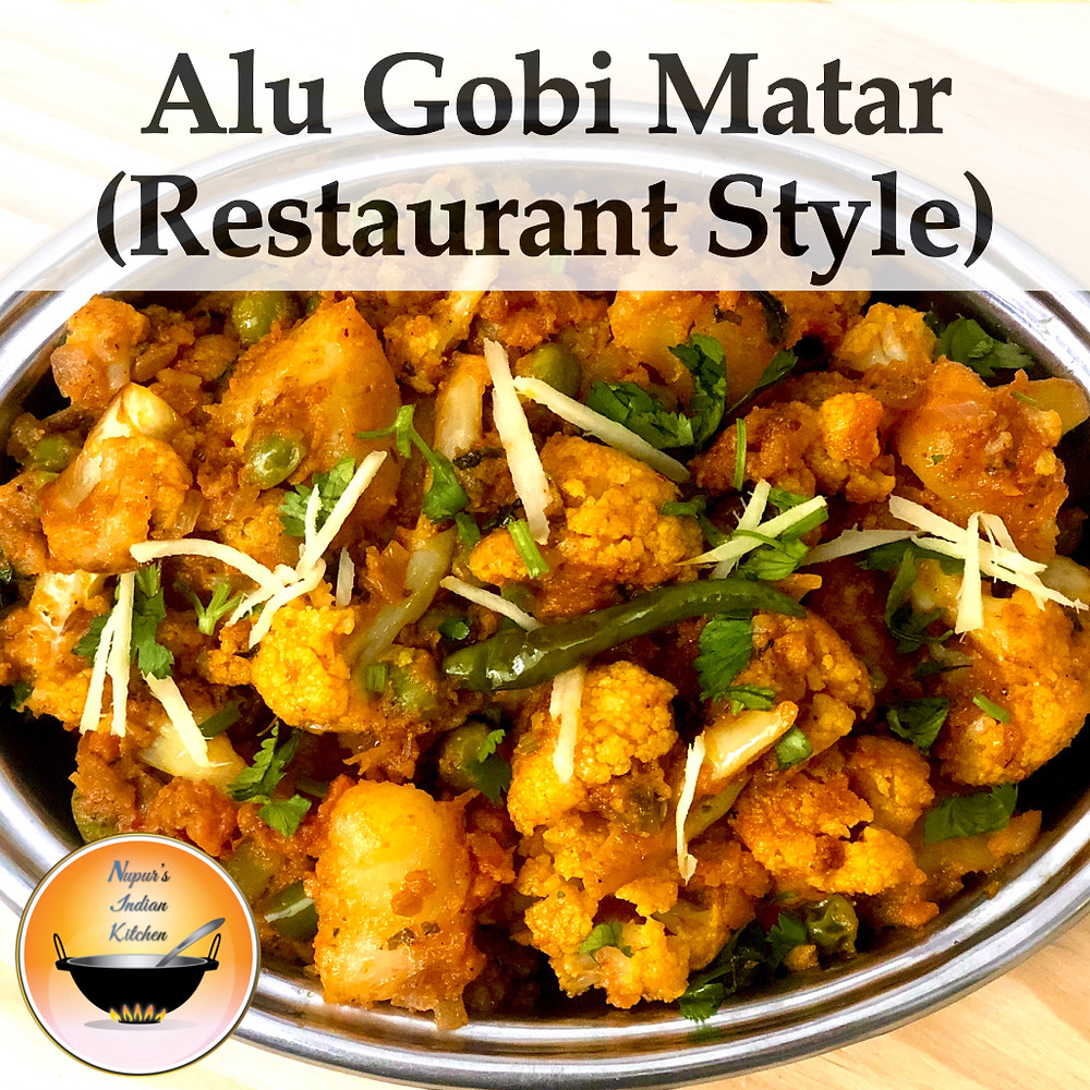 Restaurant Style Alu Gobi Matar/Aloo gobi matar/Aloo gobi matar recipe/Alu Gobhi recipe dhaba style