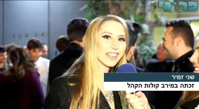 Israel National TV