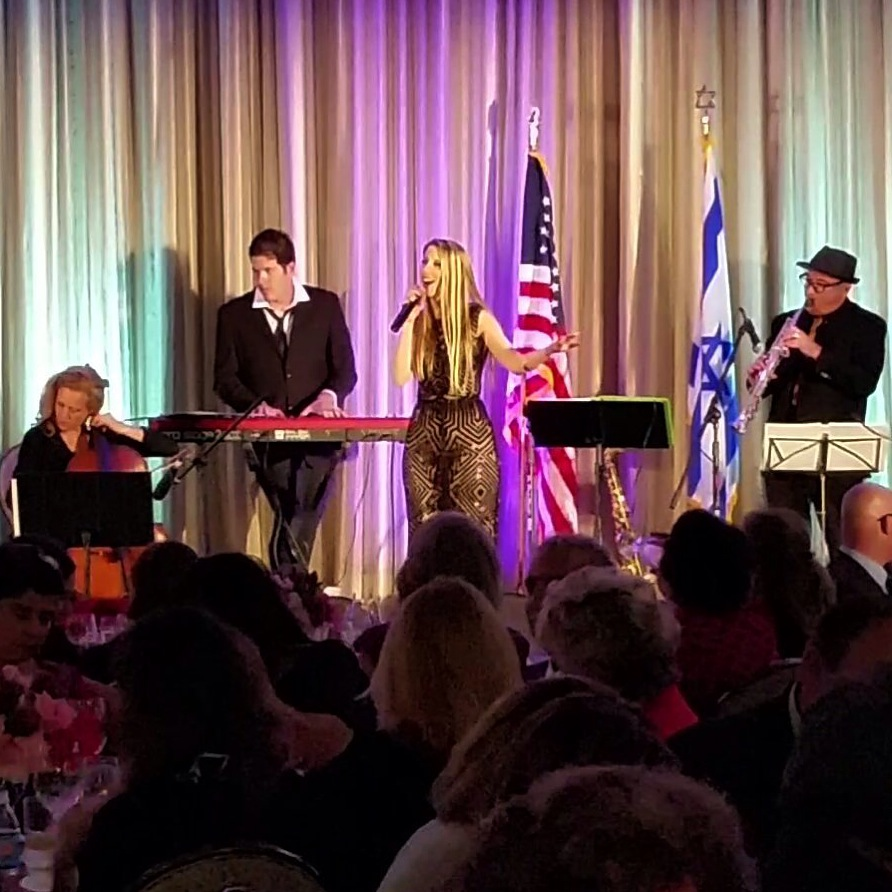 Jewish National Fund Gala 2016