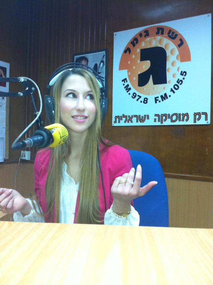 Israel National Radio Stations