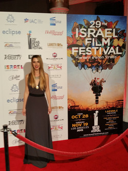 The 29th Israel Film Festival