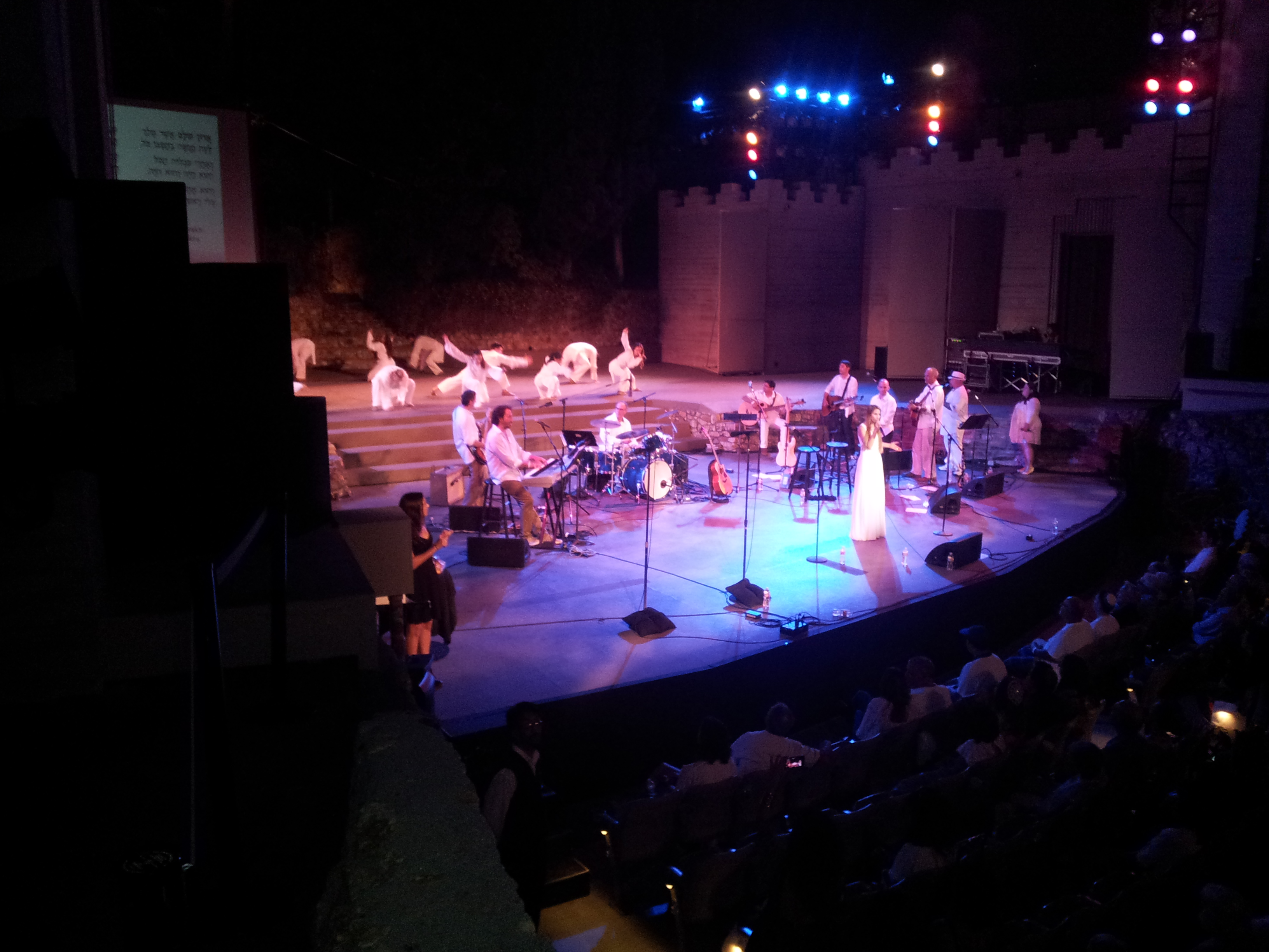 Concert at the Ford Amphi Theatre