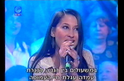 Shira Beshidur - Channel 1
