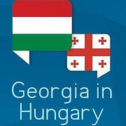 Embassy of Georgia to Hungary.jpg