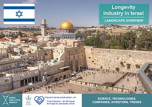 Longevity Industry in Israel Teaser.png