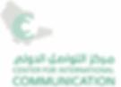 The Saudi Center for International Commu