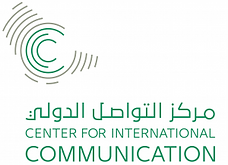 The Saudi Center for International Commu