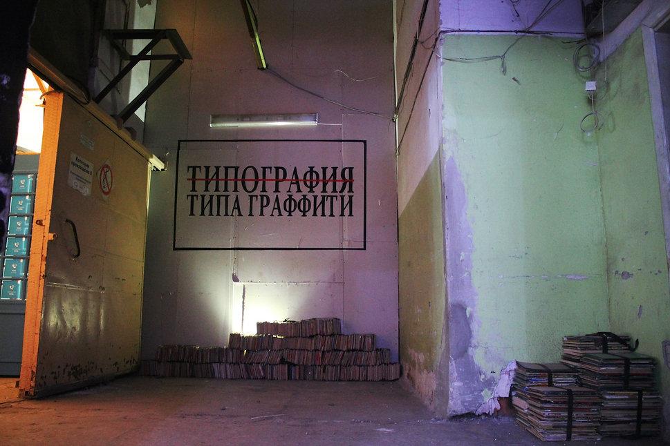 2-Nomerz-Nizhniy Novgorod.jpg