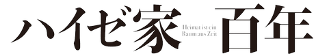 heise logo.png