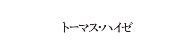 TR-Logo-JP.png