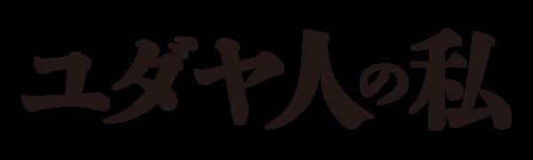 AJL-Logo.png