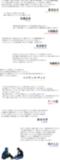 commentPage.jpg