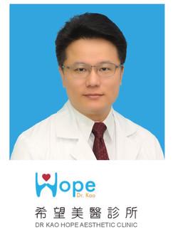 Chuan-Hsiang Kao, MD