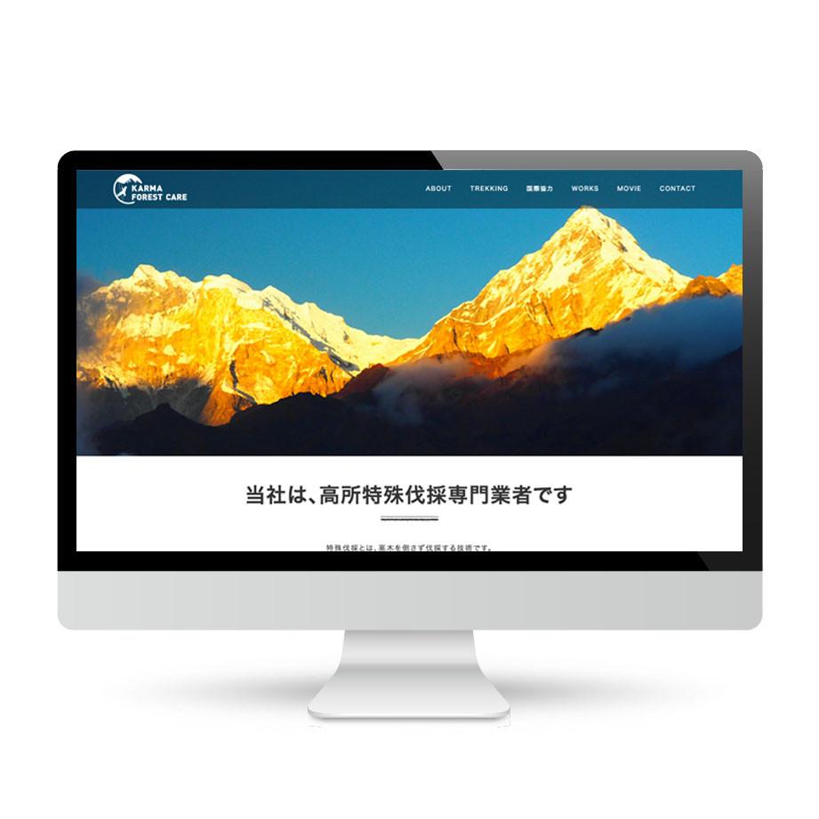 WEB-KARMA.jpg