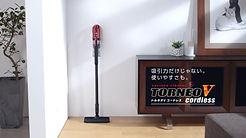 1911+TOSHIBAクリーナー動画制作+PV+VC.mp4.00_01_14