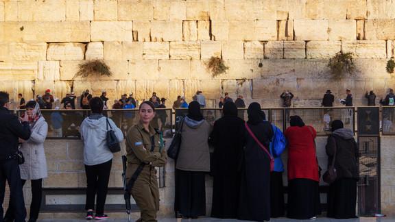 Western Wall, Old City, Jerusalem