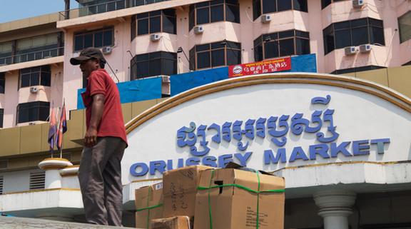 Orussey Market, Phnom Penh