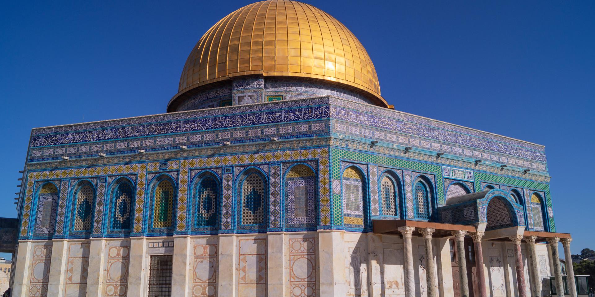Al-Aqsa Mosque, Old City, Jerusalem, Israel