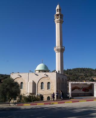 Ein Rafa, Israel