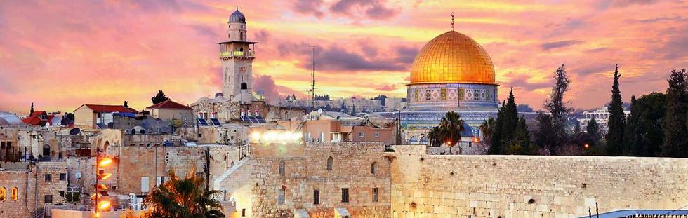 Jerusalem 1.png