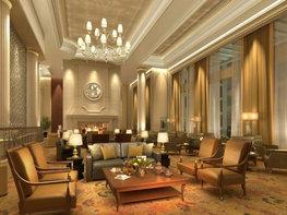 Shandong New Century Rizhao Hotel, China