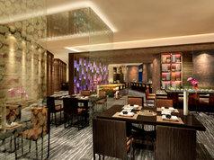 Fuzhou Intercontinental Hotel, China