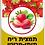 """Thumbnail: תמצית ריח תותי-פרוטי 20 מ""""ל"""