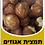 Thumbnail: Hazelnuts flavor extract 60 ml