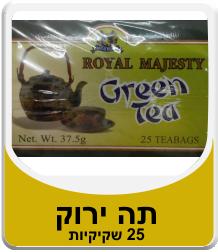 תה ירוק 25 שקיקיות
