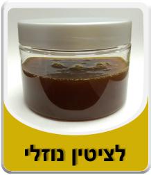Liquid soy lecithin 190 g