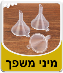 A small funnel for filling capsules