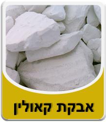 White clay kaolin 500 g