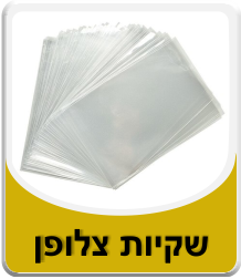 One Kilo of transparent cellophane bags