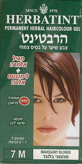Herbatint hair color - M4-M7