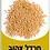 Thumbnail: זרעי חרדל צהוב