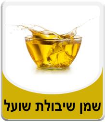 Oat oil 50 ml