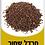 Thumbnail: זרעי חרדל שחור