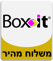 Box-it.png