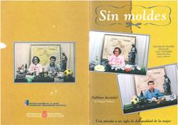 1997-cartel (4).jpg