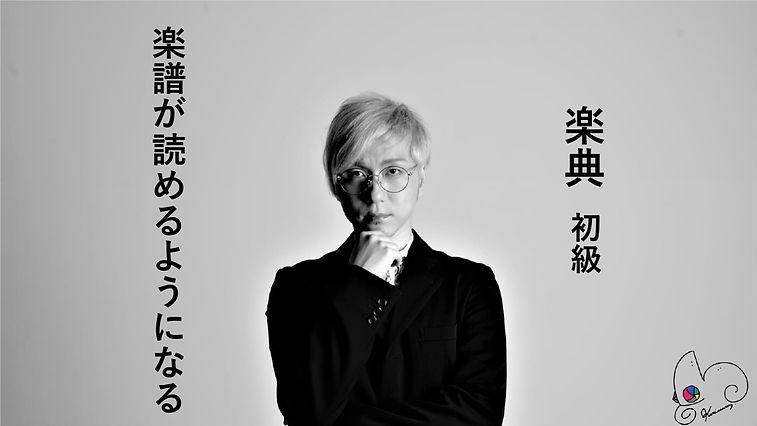 サムネ(中村0).jpg