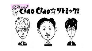 チャオチャオ修正_page-0001-web.jpg