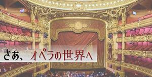 吉田(オペラ)_page-0001-web.jpg