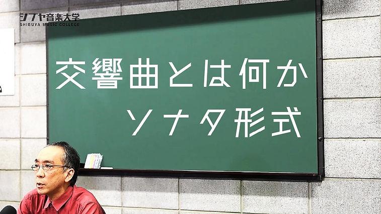 サムネ(新垣0).jpg