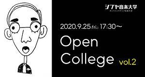 open2_page-0001-web.jpg