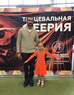 соло дети1 2014г.р. и мл.