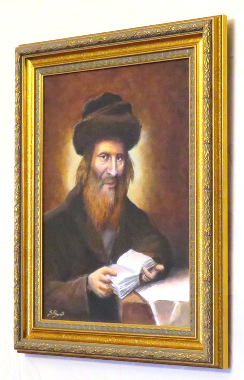 Chasam Sofer framed
