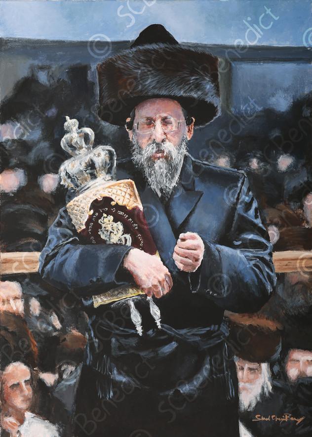 Boyaner Rebbe