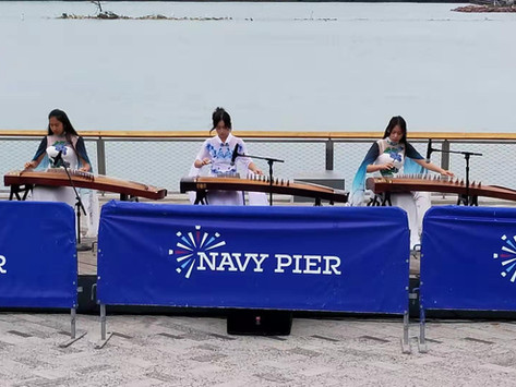 Navy Pier Fresh Fest Performance